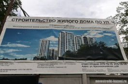 Eurasiamay_5.jpg