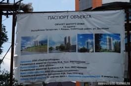 daurskayajuly_4.JPG